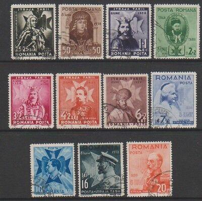 Romania - 1938, Anniversary of Accession of King Carol II set - G/U - SG 1374/84