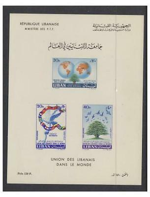 Lebanon - 1960 Air. Union Meeting sheet - MNH - SG MS667a