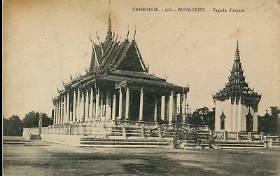 C5540 - 1 CPA INDOCHINE TONKIN - Pnom-Penh Pagode d'Argent