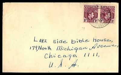 NIGERIA 1950 1d ISSUE PAIR ON COMMERCIAL COVER FEB 6TH TO CHICAGO IL USA
