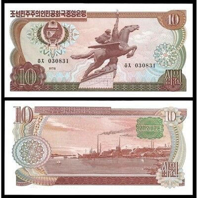 KOREA 10 Won 1978 UNC P 20 b
