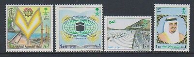 Saudi Arabia - 2002 Collection of 4 stamps - MNH - SG 2043/6