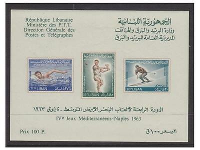 Lebanon - 1964 Naples Games (4th series) sheet - MNH - SG MS810a
