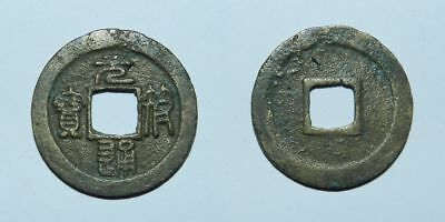 OLD CHINA COIN  11th-12th Century