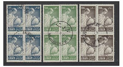 Lebanon - 1957/60, 25p, 60p & 100p Potter stamps in Blocks of 4 - G/U -SG 589/91