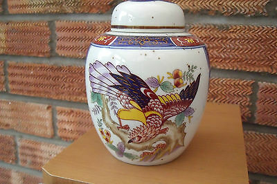 Japanese Jar or Ginger Jar Vase with Exotic bird in Tree.