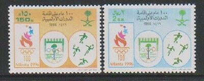 Saudi Arabia - 1996 Olympic Games set - MNH - SG 1899/1900