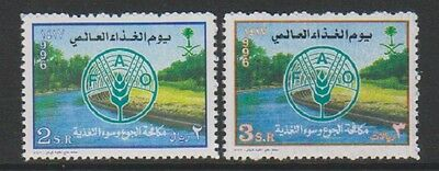 Saudi Arabia - 1996 Food & Agriculture set - MNH - SG 1903/4
