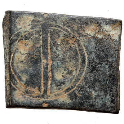 Byzantine Or Jewish Bronze square weight 5.50gr