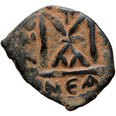 ARAB-BYZANTINE Coin Two Standing Figures, ca. 636-640s, AE fals  Neapolis (N