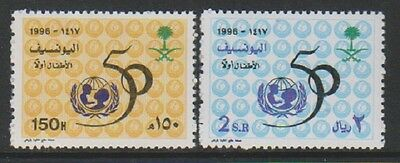 Saudi Arabia - 1996 UN Childrens Fund set - MNH - SG 1905/6