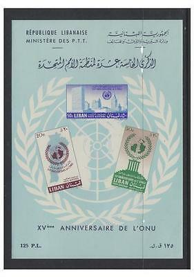 Lebanon - 1961 Air. U.N.O (UNO) sheet - MNH - SG MS685a