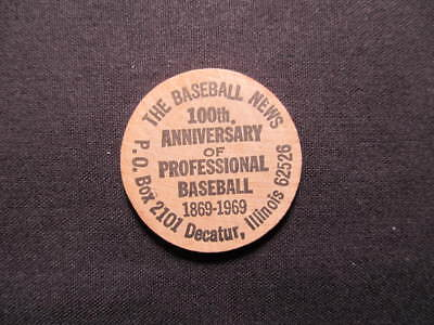 1969 Decatur, Illinois Wooden Nickel Token - 100th Anniversary of Baseball Coin