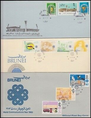 BRUNEI 1983/4 ILLUSTRATED FDC's (x6) (ID:557/D51572)