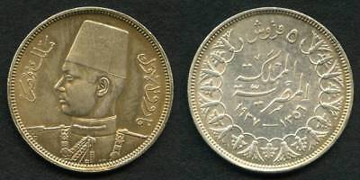 Egypt Silver Coin 1937 Five Piastres King Farouk Bust Facing Left Wearing Fez AU