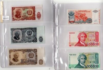 LOWERED !!.........Bulgaria  Banknotes 22 REAL NICE MAKE OFFER!! (KK216A)