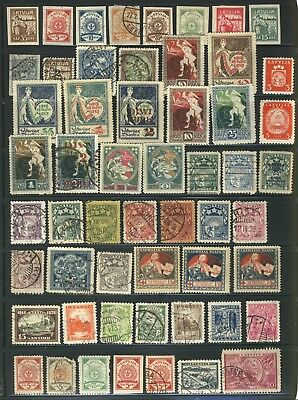 Vintage Latvia Big Collection Of Mint And Used Stamps