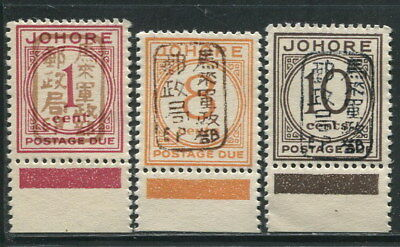3 pieces Japan Occupation JOHORE 1941 POSTAGE DUE  MNH Gummed Aged REPLICA