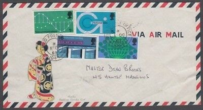 Hong Kong 1969 Military Forces Airmail Cover (Id:609/d51636)