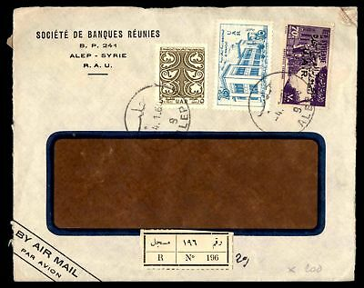 1960 Societe De Banques Reunies Alep Jan 4Th Registered Air Mail Ad Cover