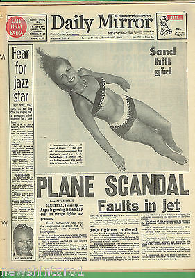 #BB6.  DAILY  MIRROR  NEWSPAPER, SYDNEY,  Thursday  17th December  1964