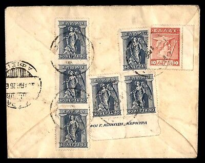 1925 Commercial Apr Cancel On Cover To Warren Ohio Usa