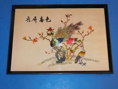 Vintage Signed Chinese Silk Peacock Bird Picture, Framed
