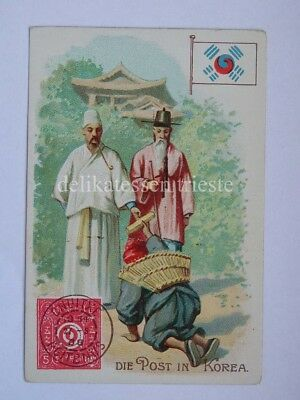 ANTICA FIGURINA antique lito POST POSTMAN postino KOREA COREA
