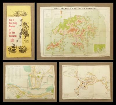 1963 MAP of HONG KONG, KOWLOON & NEW TERRITORIES - Street Maps, Buildings etc.