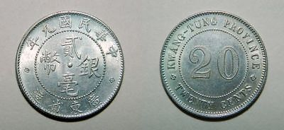 China : Kwang-Tung Silver 20 Cents 1920 - Ef - Nice