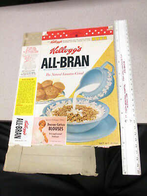 cereal box KELLOGGS 1960s ALL BRAN dacron cotton women blouse offer