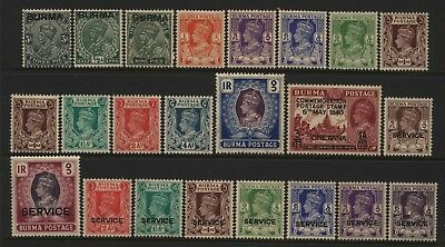 Burma Collection 23 KGV / KGVI Stamps Mounted Mint