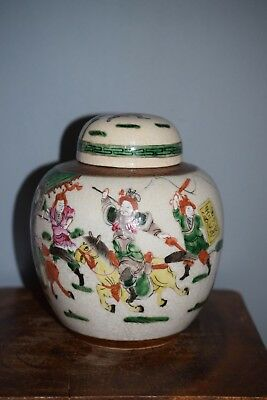 A Fine Large Antique Chinese Crackle Glaze Vase / Jar-C.1900
