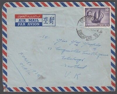 "Singapore ""Forces Air Mail"" Cover To Scotland (Id:675/d51737)"