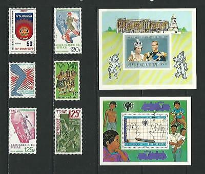 y4860 Rep Du Tchad / Du Congo   A Small Collection Early & Modern Used