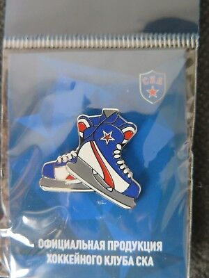 Russian St Petersburg CKA Ice Hockey Boots  Pin Badge New Official Merchandise