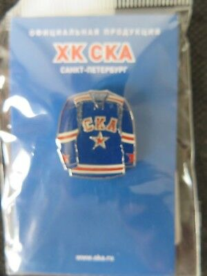 Russian St Petersburg CKA Ice Hockey Blue Shirt  Pin Badge New Official Merch
