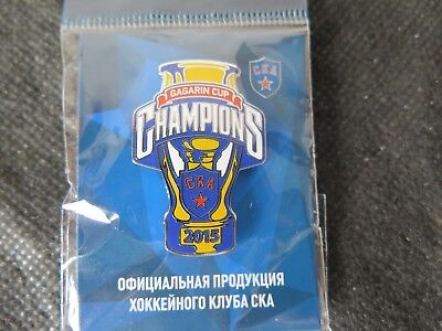 Russian St Petersburg CKA Ice Hockey Champions 2015 Cup  Pin Badge