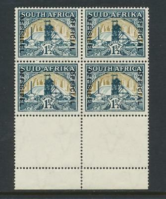 SOUTH AFRICA 1944, 1½d OFFICIAL BLOCK,  VF MNH SG#O33 (SEE BELOW)