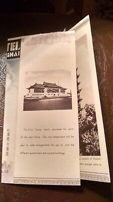 vtg Park hotel Shanghai China brochure and room rates sheet 1930s