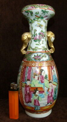 Antique Chinese Famille Rose Porcelain Vase 19th