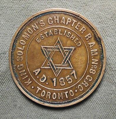 Toronto ON Canada King Soloman's Chapter RAM No 8 GRC One Penny Masonic