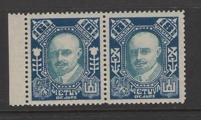 Lithuania 1922 Cliche of 8a in 6a Plate Error - OG MNH - SC# 119a  Cats $175.00