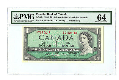 1954 $1 CANADA PMG 64 CHC UNC BC-37c BANKNOTE SN S/F7959618 PREVIOUSLY MOUNTED