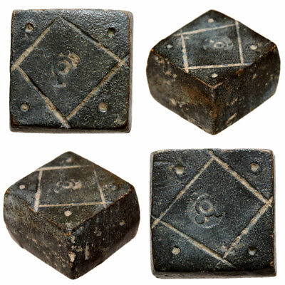 Museum Quality Byzantine Bronze Square Decorated Thick Weight Circa 500-700 Ad