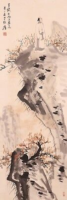 JIKUk26598 ajDf CHINA SCROLL 张大千 A HERMIT IN THE MOUNTAIN