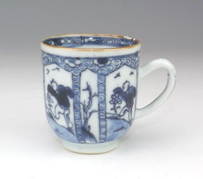 Antique Chinese Porcelain - Oriental Figures Cup - Slight Damage But Early!