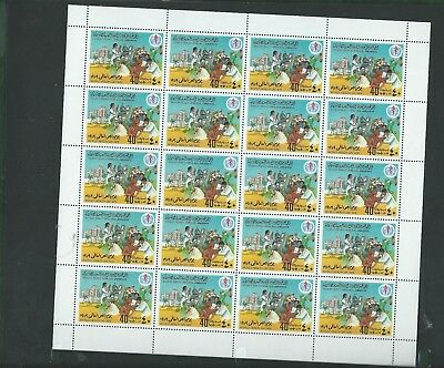 Libya 1979 World Health Day stamp full sheet of 20 unmounted mint MNH
