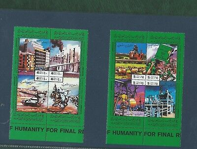 Libya 1979 10th Anniversary of Revolution 16 se-tenant stamps & 2 MS mint MNH