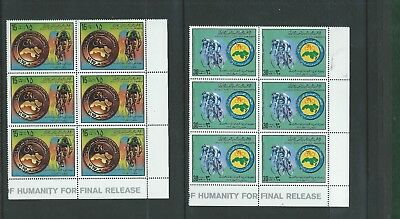 Libya 1979 Cycling set in imperf and perf blocks of 6 unmounted mint MNH